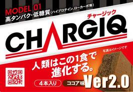 Model01(ココア味)Ver2.0 高タンパク/低糖質