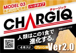 MODEL03(プレーン味)Ver2.0 高タンパク/低糖質