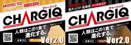 MODEL03×2種 各5パックセット(計10パック)