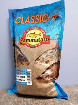 Zammataro Classic Range Rotauge