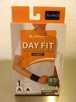 Day Fit Handgelenksbandage