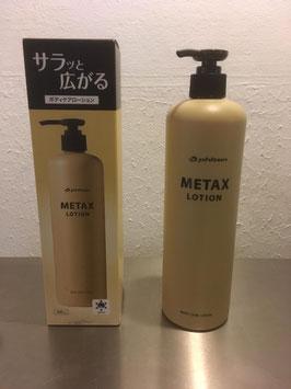 Metax Lotion Spender 480ml