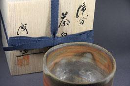 Kimura Bifu, Bizen Yohen Matcha Teeschale