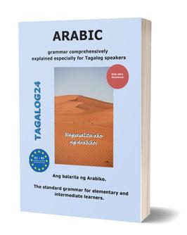 قواعد اللغة العربية للناطقين بالفلبينية والتاجالوجية