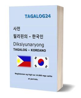 사전 : 필리핀의 - 한국인