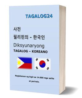 Diksiyunaryong: Tagalog - Koreano
