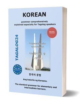 Kurso ng wikang Koreano + MP3 Download