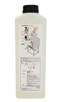 UNOXオーブン用自動洗浄専用洗剤