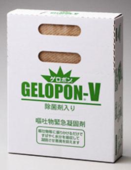 ゲロポン-V(除菌剤入)177-W※箱単位