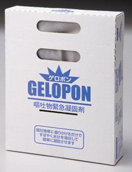 ゲロポン175-W※箱単位