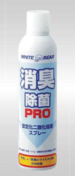 消臭・除菌プロスプレー185-W※箱単位