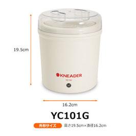 小型玄米発芽器 発芽のちから YC101G