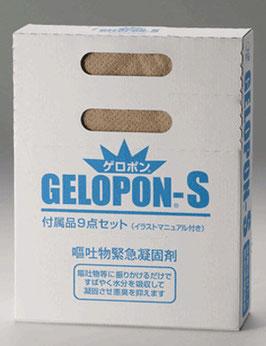 ゲロポン-S 178-W※箱単位