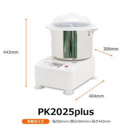 ニーダーPK2025plus