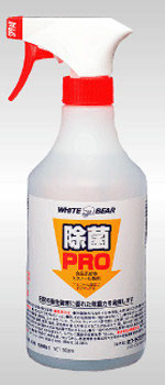 除菌プロハンドスプレー163-W※箱単位