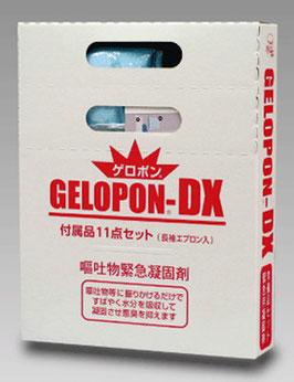 ゲロポン-DX 183-W※箱単位
