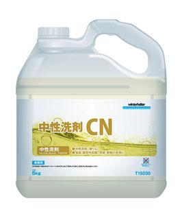 中性洗剤 CN
