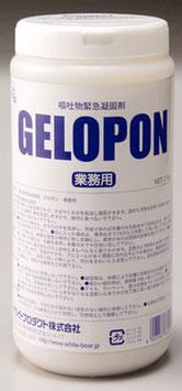 業務用ゲロポン176-W※箱単位