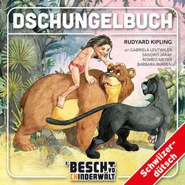 CD: Dschungelbuch (Hörspiel)