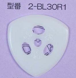 64Pick POM 2-BL30R1