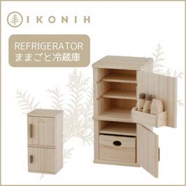 IKONIH アイコニー ひのきのおもちゃ ままごと冷蔵庫 #4