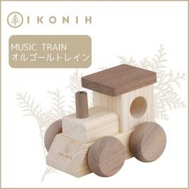 IKONIH アイコニー ひのきのおもちゃ オルゴールトレイン #10