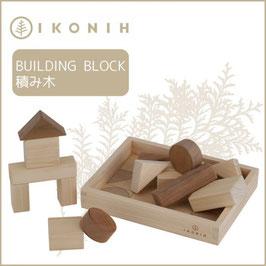IKONIH アイコニー ひのきのおもちゃ 積み木 #14
