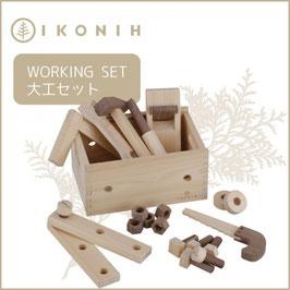 IKONIH アイコニー ひのきのおもちゃ 大工セット #17