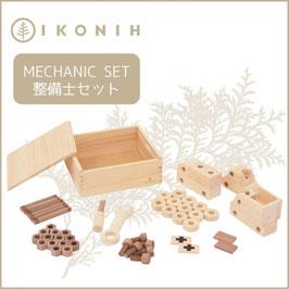 IKONIH アイコニー ひのきのおもちゃ 整備士セット#18