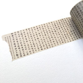 """Grand masking tape """"Petits caractères chinois"""""""