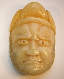 1997 Netsuke Katabori 形彫 Hirschhorn Maskennetsuke