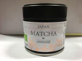 """Matcha Ceremonial """"KOTUBIKI""""   がり"""