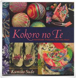 Handarbeitsbuch *Kokore no Te* Afrika