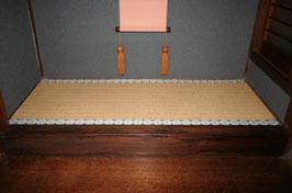床の間畳 畳表:赤龍備