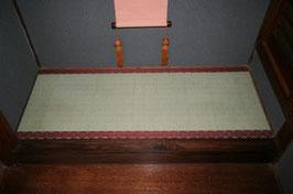 床の間畳 畳表:引き目