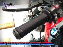 Copri manopole Color Nine T Neutre