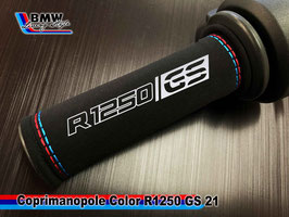 Coprimanopole Color R1250 GS 21
