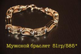 арт.002Б