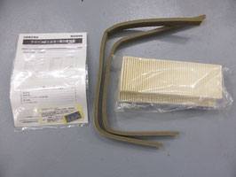 Innenraumfilter Kit - Skyline R34 GT GTT