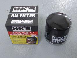 HKS Hybrid Sports Ölfilter TYPE 7 - Skyline alle RB Motoren