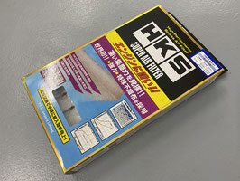 HKS Super Airfilter Luftfilter 70017-AN101