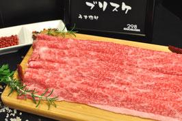 商品名肉本来の歯ごたえと味で納得!幻の相州黒毛和牛ブリスケすき焼き・しゃぶしゃぶ用