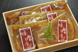 NAKAGAWA298自家製味噌漬け