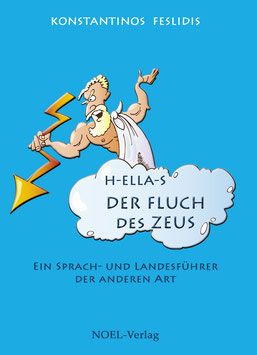 Feslidis, K.: Der Fluch des Zeus - ISBN: 978-3-95493-213-9 - Hardcover
