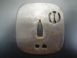 江戸中期 鉄仁 在銘 鍔 刀装具