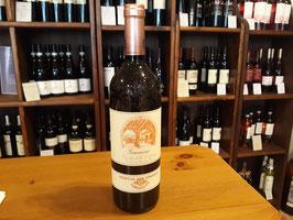 Gramine Pinot Grigio Ramato (Lachsfarbe)