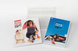 「パンくん&ジェームズ みやざわ劇場の全記録」DVD+フォトブック付きセット