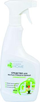 CLEAN HOME Средство для мытья стекол и зеркал 500мл.