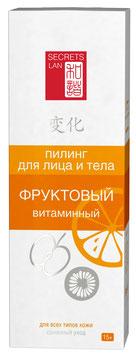Пилинг витаминный для лица и тела Фруктовый, 100г