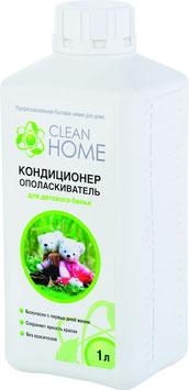 CLEAN HOME Кондиционер-ополаскиватель для ДЕТСКОГО белья 1л